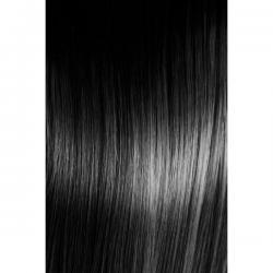 BB HAIR 1.0 NOIR